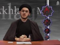 Muhrram the Month of Akhlaq 09