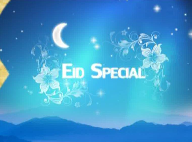 Eid Special