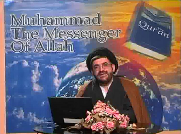 Islamic Morals