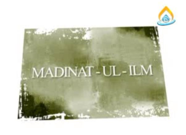 Madinat-ul-Ilm